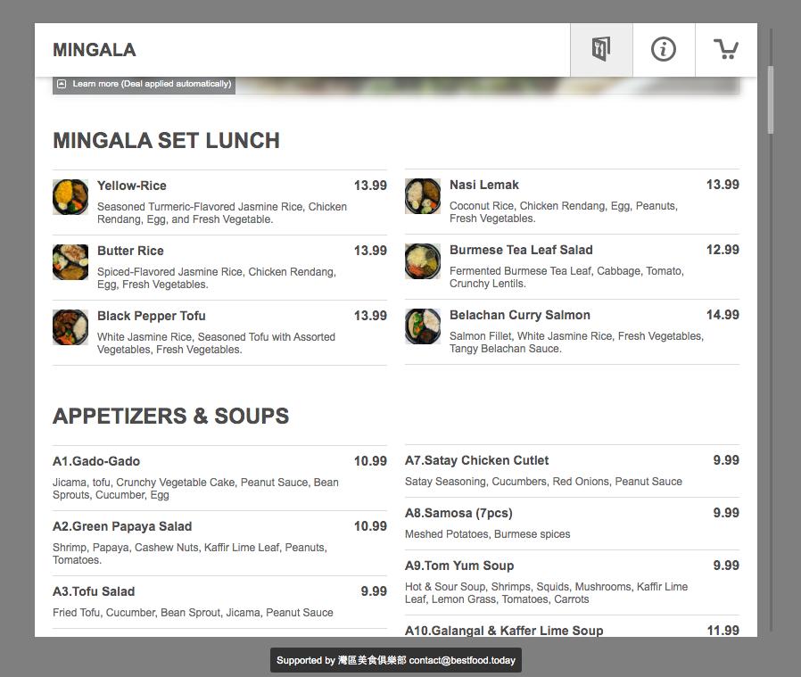 Restaurant Online Ordering Platform
